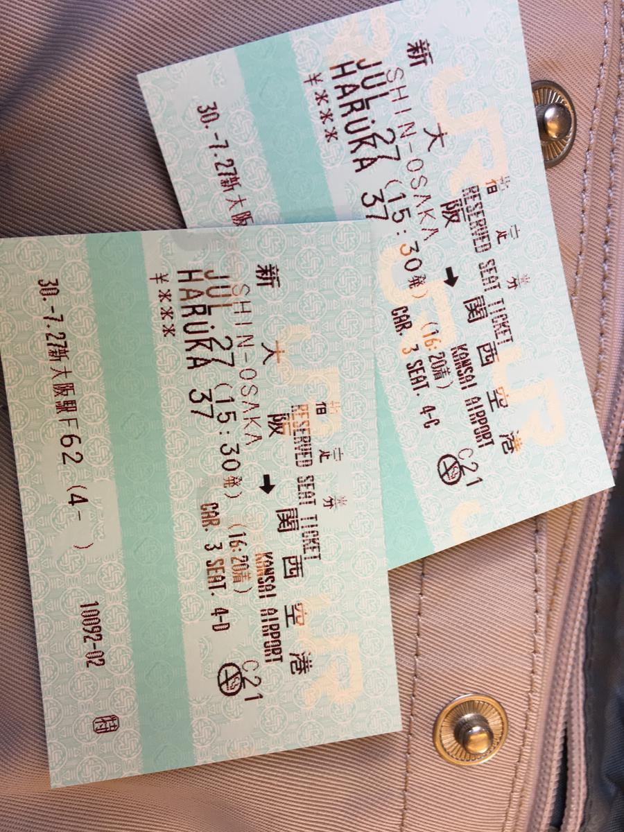 Japan Rail Pass Sanyo Sanin Area Kyushu Utara 7 Hari Klook Jr Train Shinkansen Anak Ordinary