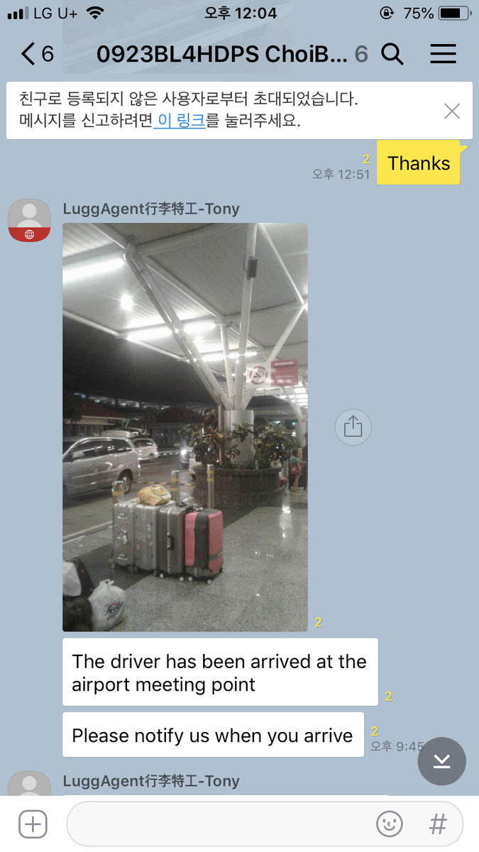 Airport Luggage Services by LuggAgent, Bali - Klook