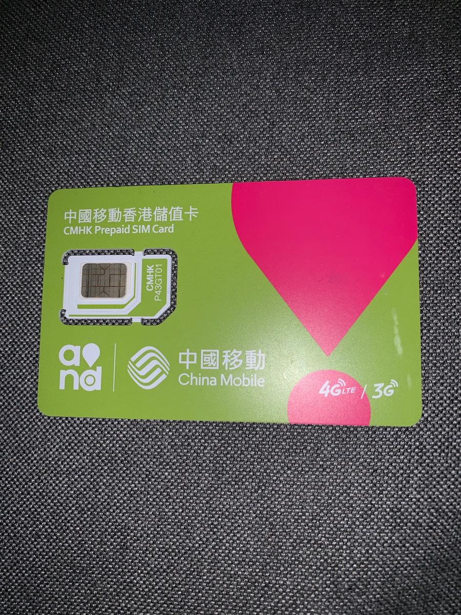 Snack coupon & Free 3G/4G SIM Card for Hong Kong (HK Airport Pick Up)