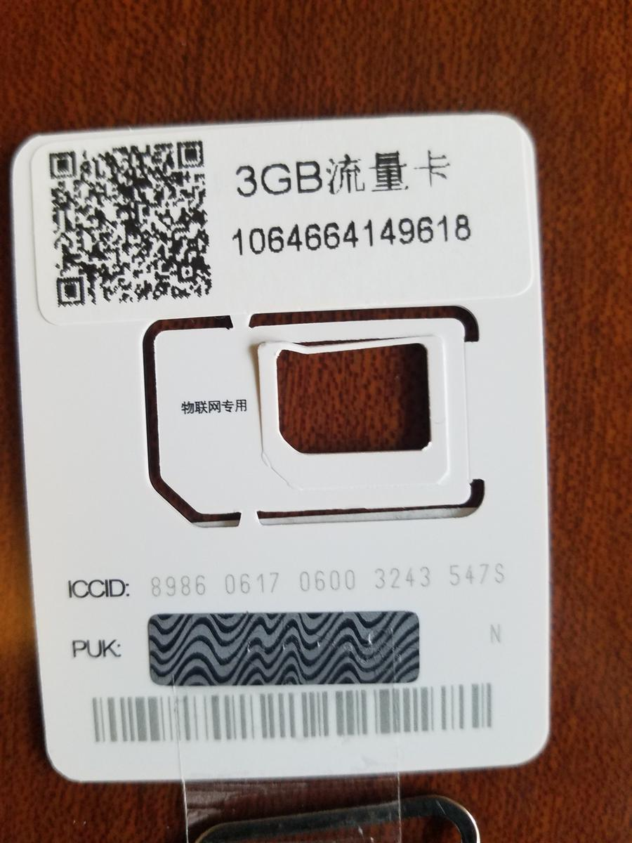 4G SIM Card for Mainland China - Provided by Youbanban