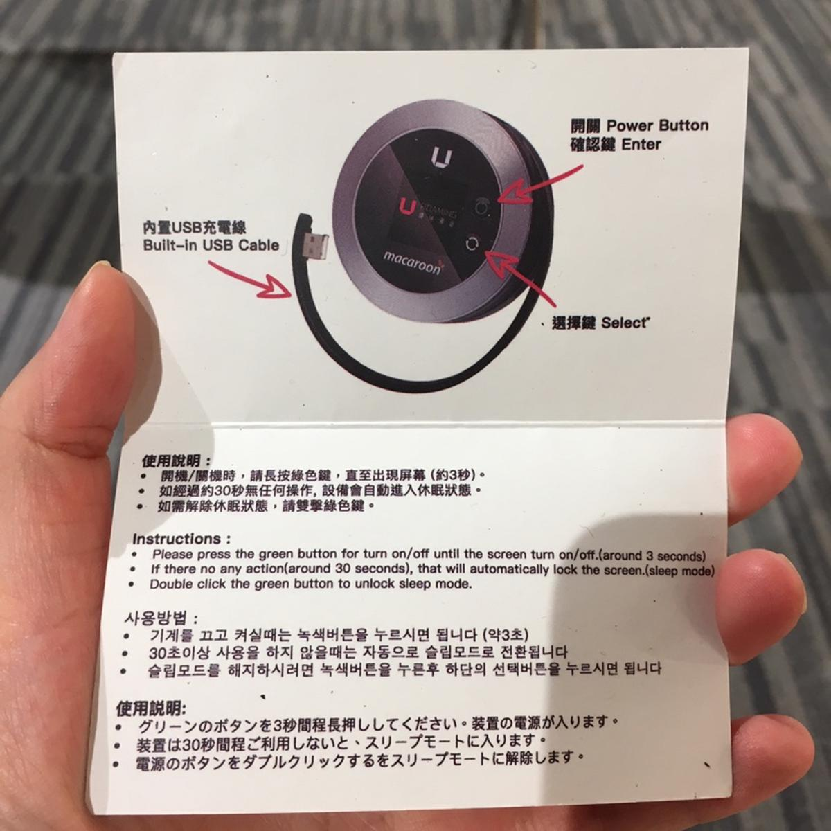 4G WiFi Device (Hong Kong Pick Up) for Japan - Klook