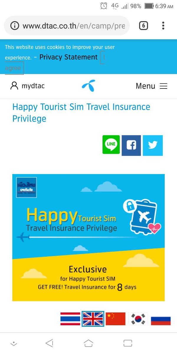 4G SIM Card (Phuket HKT Airport Pick Up) for Thailand