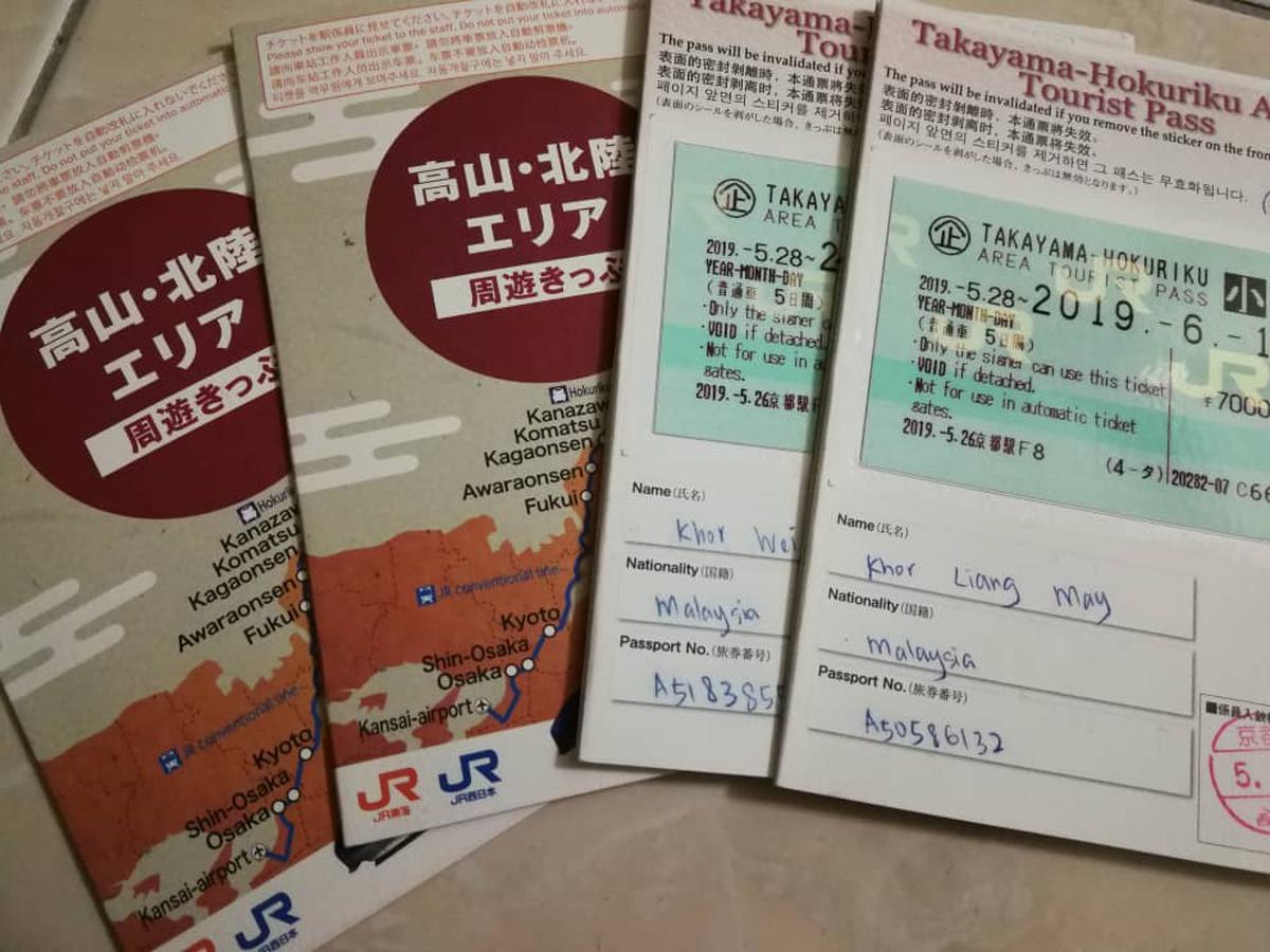 5 Day JR Takayama-Hokuriku Area Tourist Pass