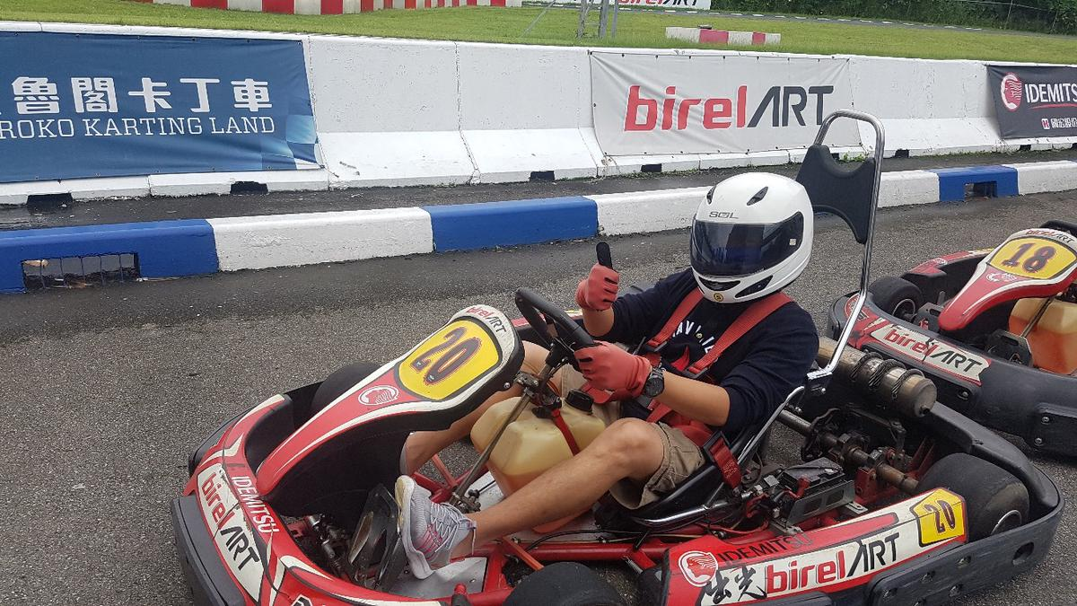 Taroko Kart Racing Experience In Taoyuan Taiwan