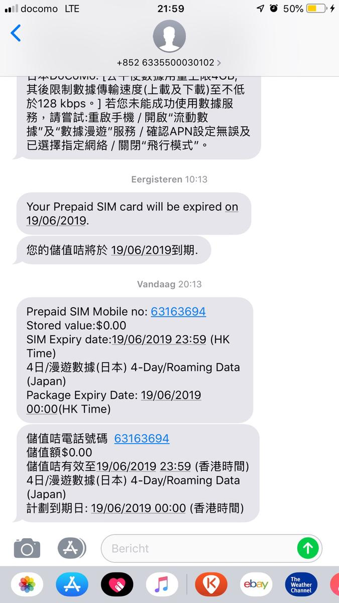 4G SIM Unlimited Data Card for Japan (HK Airport Pick Up)