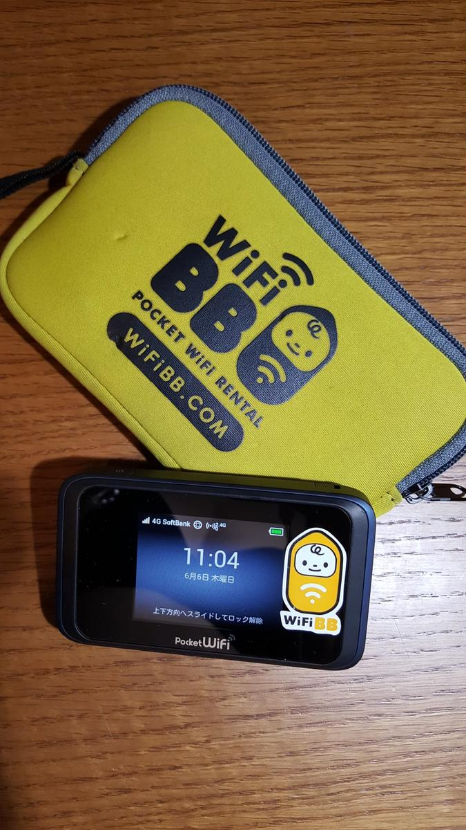 [SALE] 4G Portable WiFi (HK Airport Pick Up) for Japan - WiFiBB 24 Hrs  Service