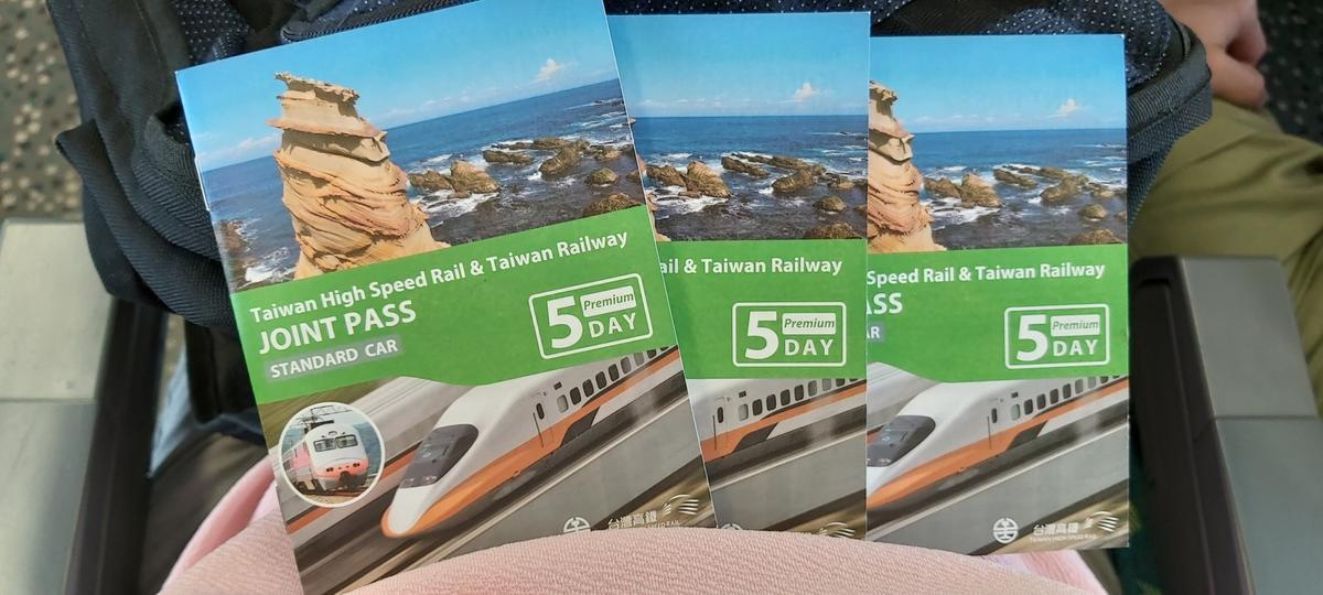 5 Day Joint Taiwan Train Pass (THSR + TR) - Klook