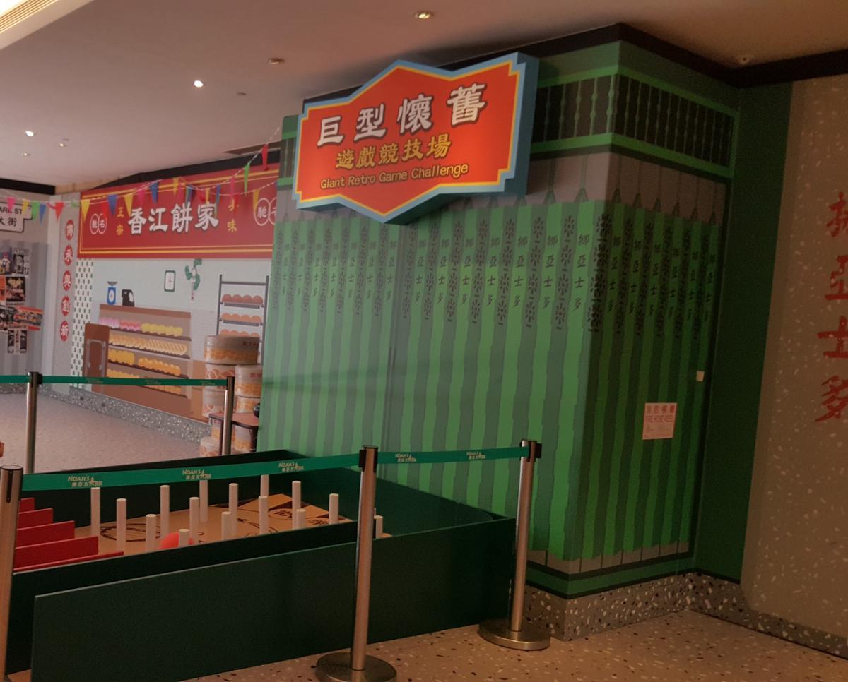 Noah's Ark Hong Kong Ticket Discount - Klook