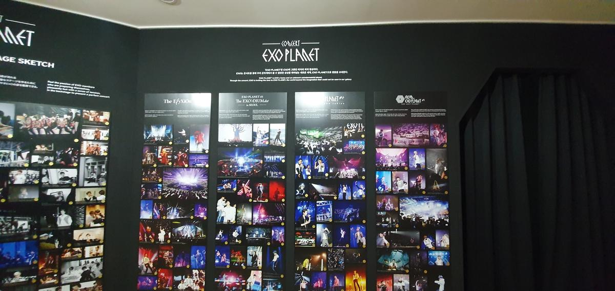 SMTOWN MUSEUM Tickets Seoul, South Korea - Klook