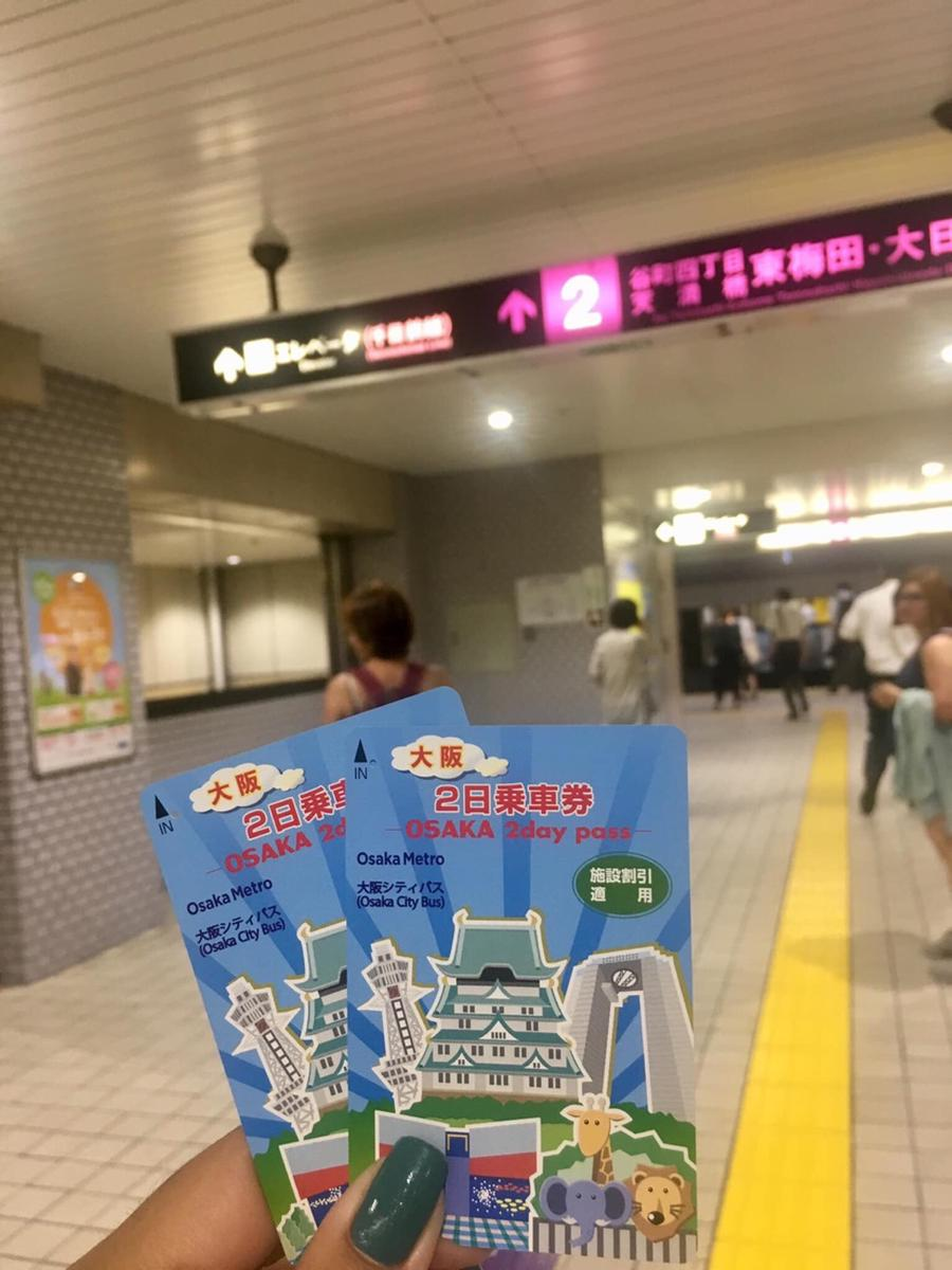 OSAKA Metro 1 Day or 2 Day Tourist Pass in Osaka, Japan - Klook
