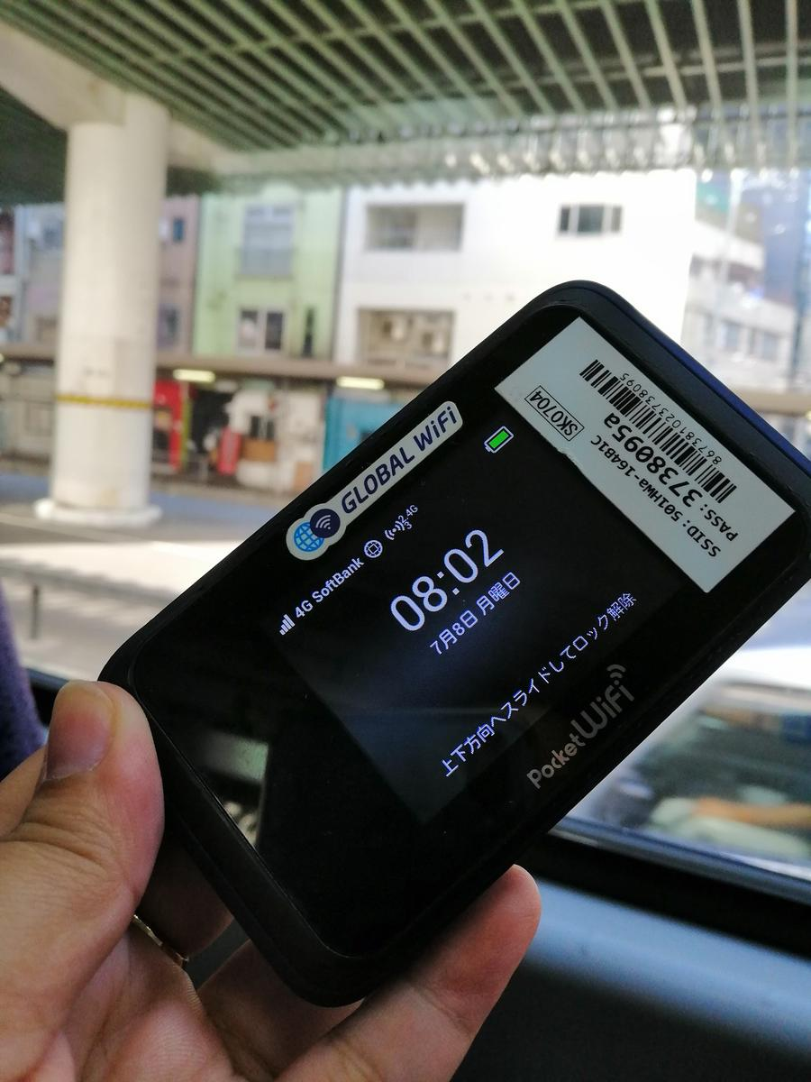 4G WiFi (JP Airport Pick Up) for Japan - Klook