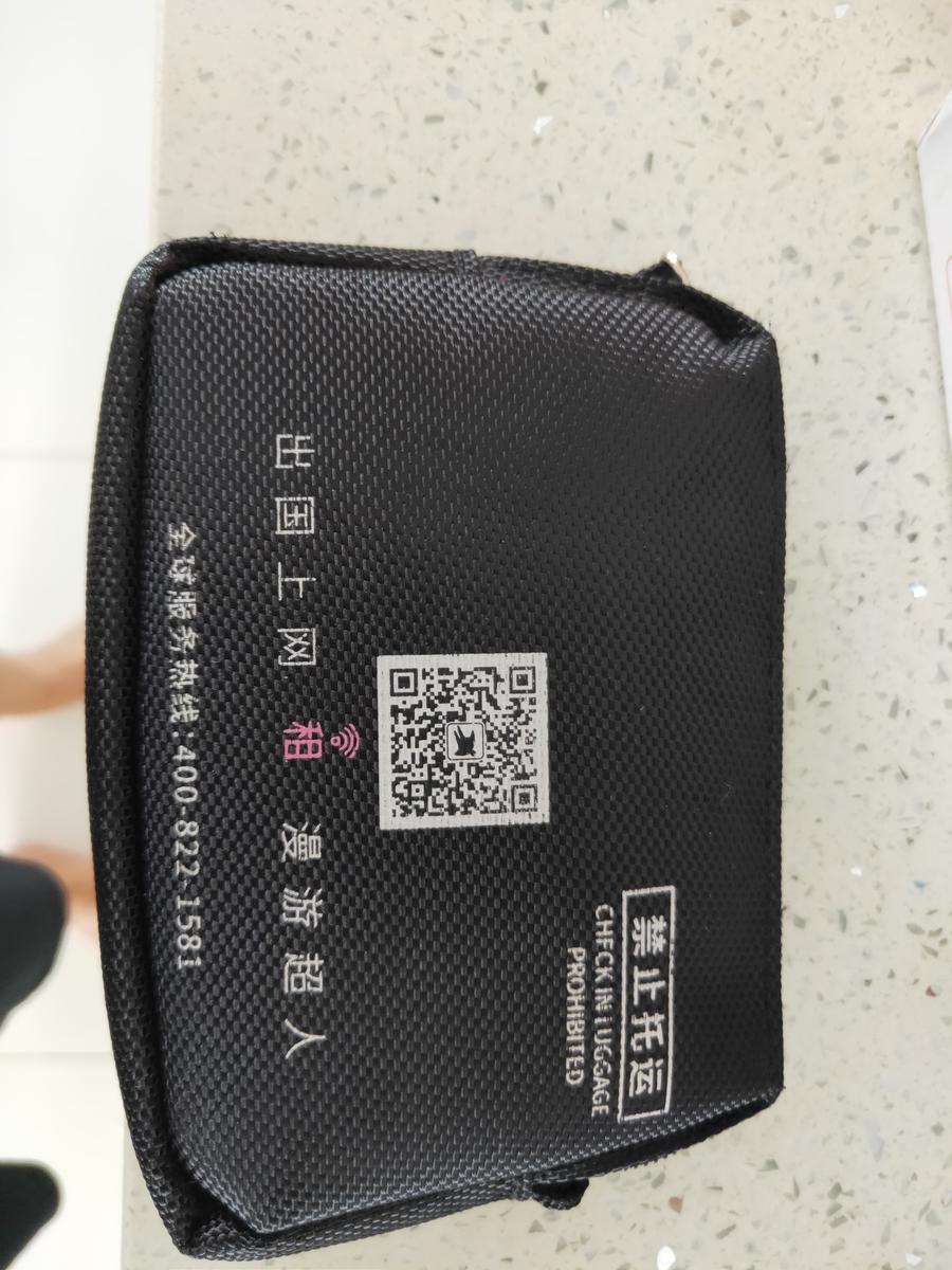 4G WiFi (SG Pick Up) for Australia - Klook