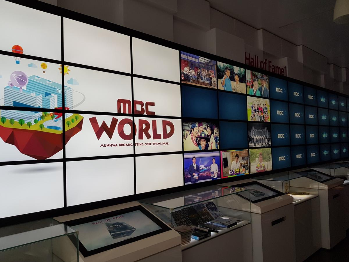 MBC World Discount Admission Tickets - Klook