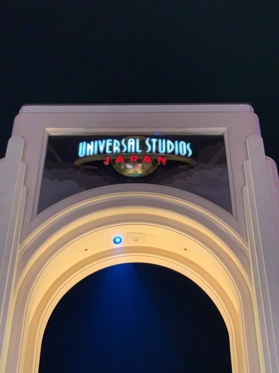 image regarding Universal Studios Hollywood Printable Coupons identified as Wendys Coupon codes For Common Studios [Eye Upon Europe]