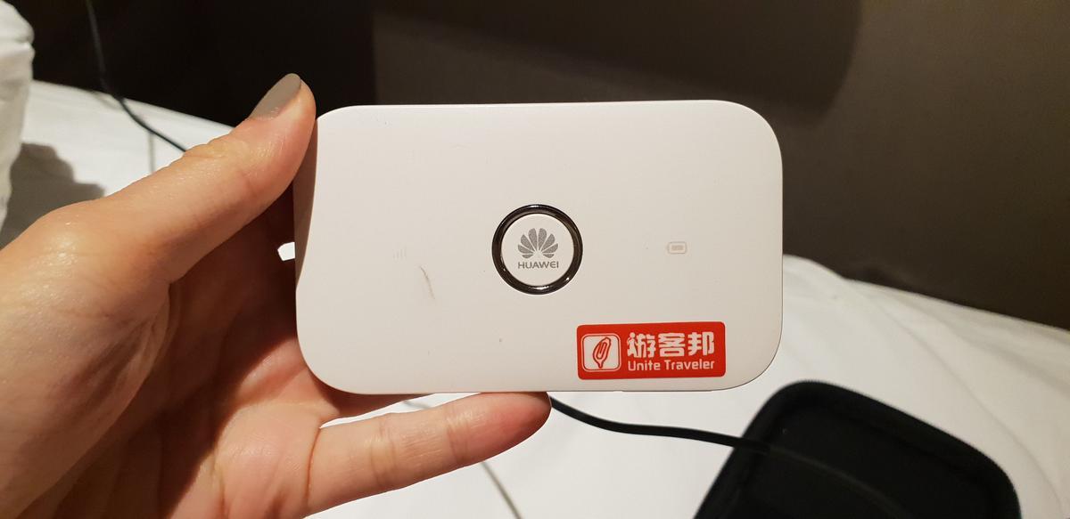 Huawei Pocket Wifi No Service