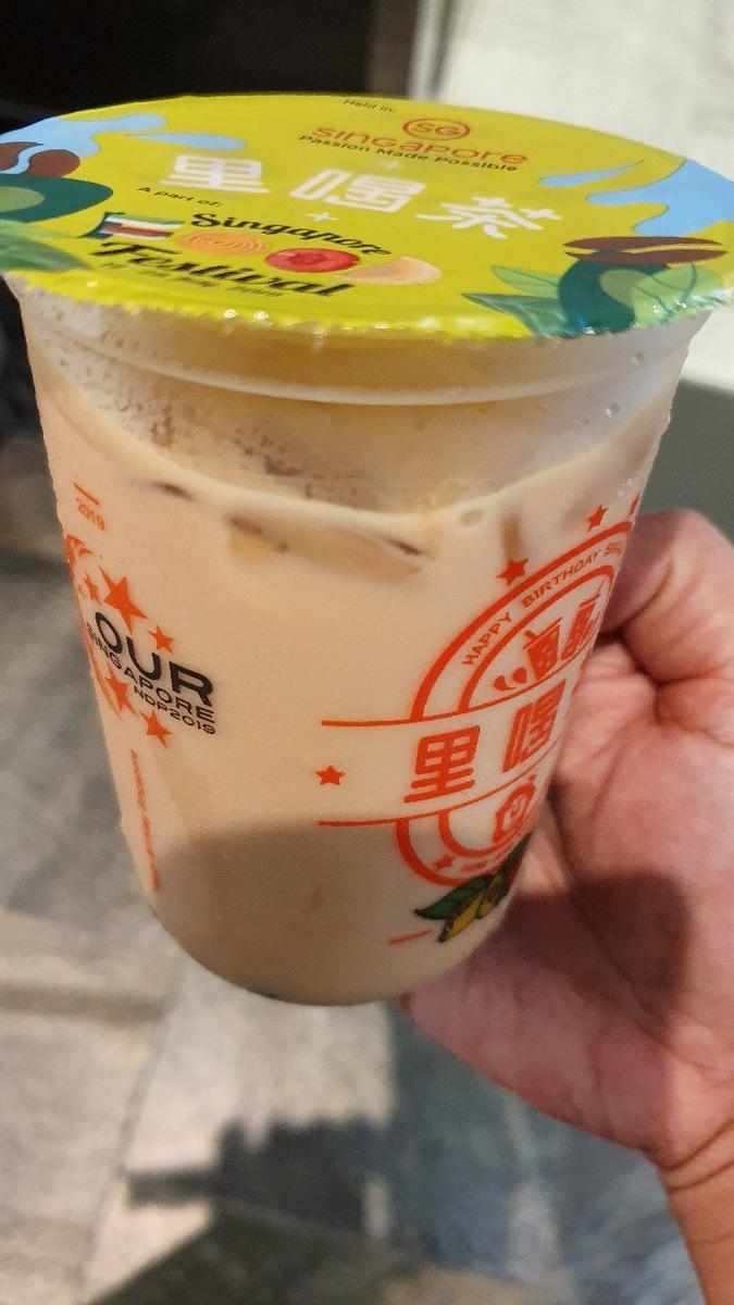 Milk Tea with Black Pearls at LiHo Tea in Singapore - Klook