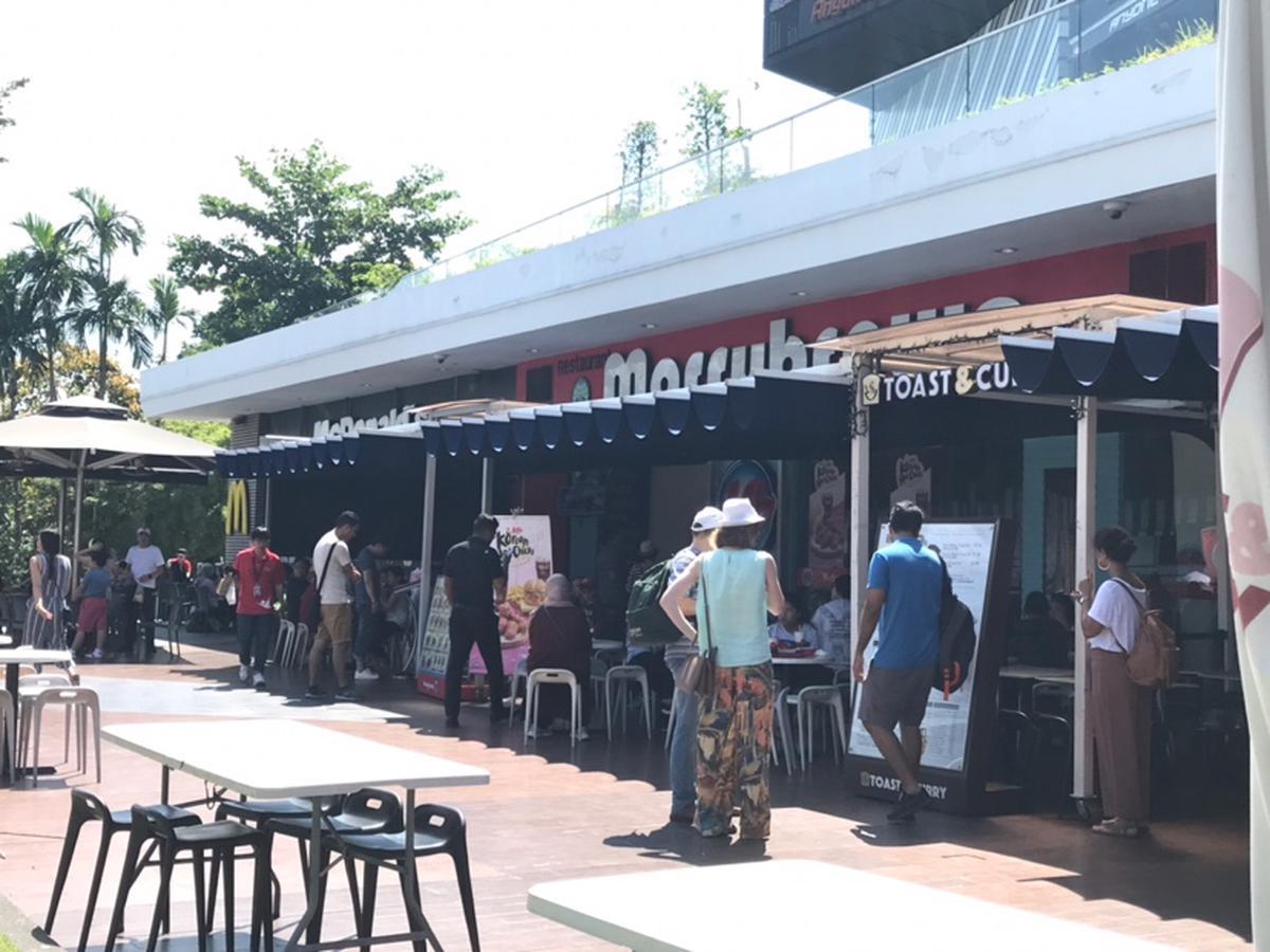 Marrybrown Halal Fast Food in Sentosa, Singapore - Klook