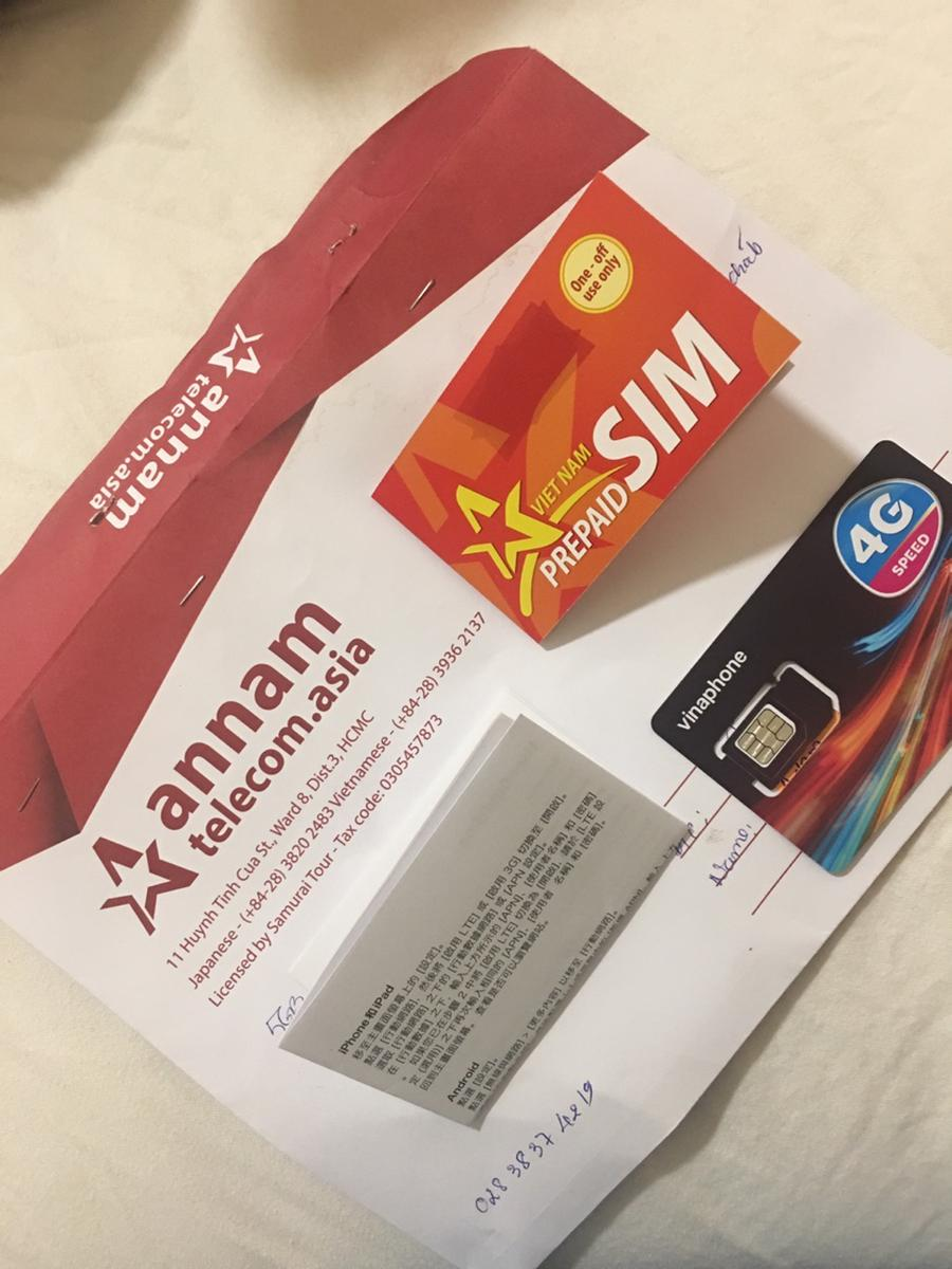3G/4G SIM Card (HCMC Hotel Delivery) for Vietnam