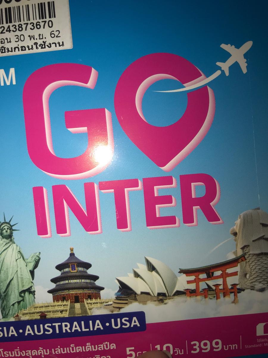 DTAC 4G Prepaid SIM Card with 10GB for 10 Days for Myanmar