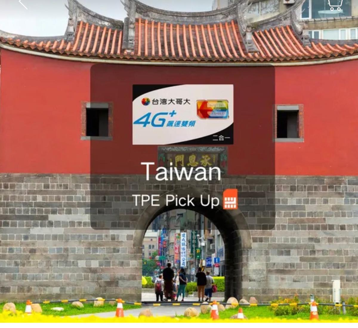 'Welldone' 4G SIM Card with Calls (TW Airport Pick Up) for Taiwan