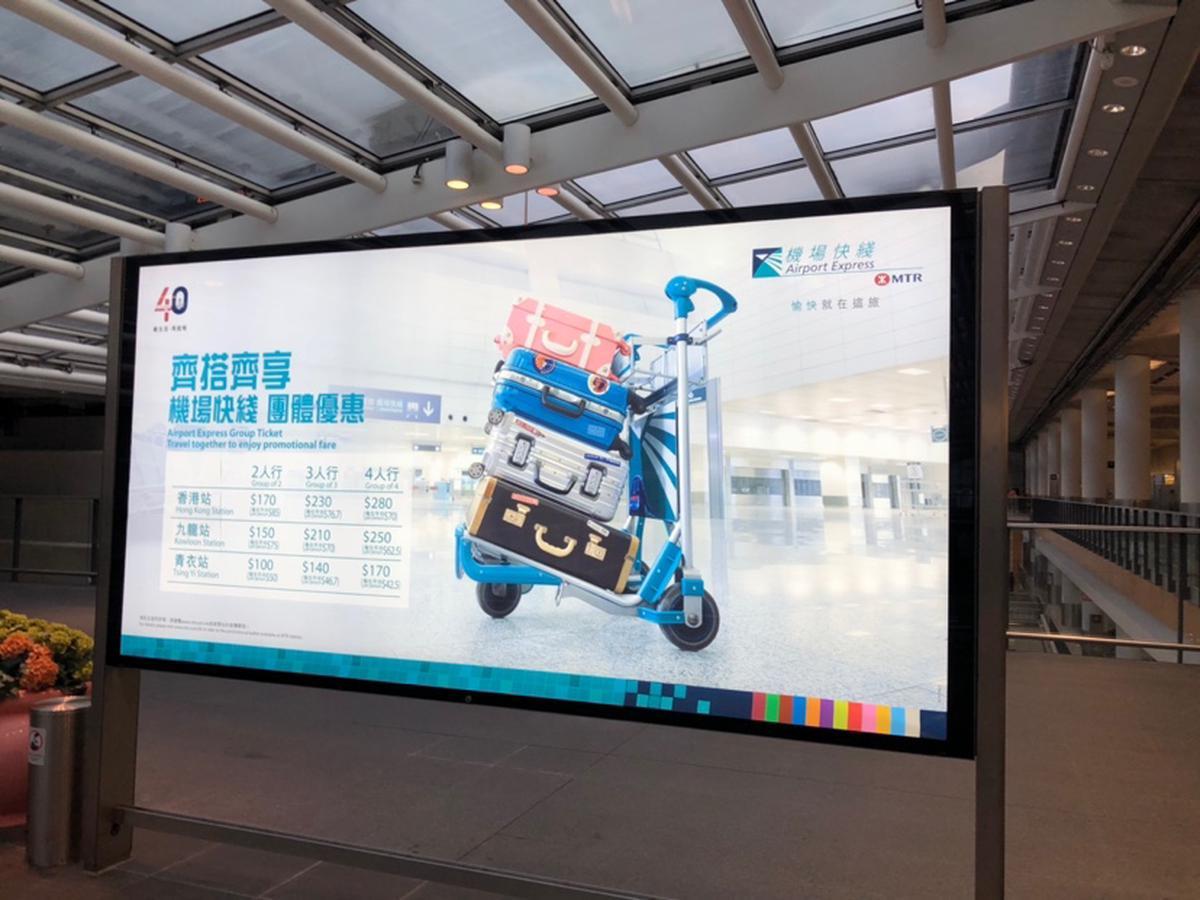 Hong Kong Airport Express Train Tickets (QR Code Direct Entry) - Klook
