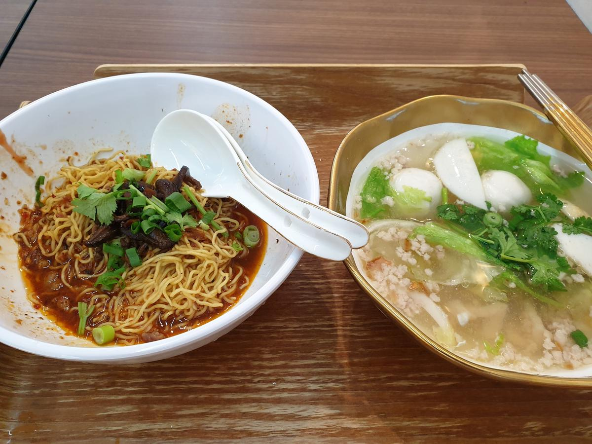 AH TER Teochew Fishball Noodles Bar in Boat Quay, Singapore - Klook