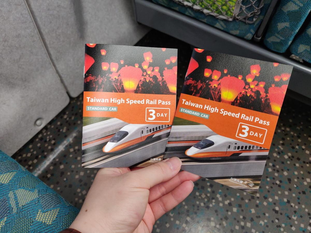 Unlimited 3 Day train travel with THSR (Taiwan High Speed