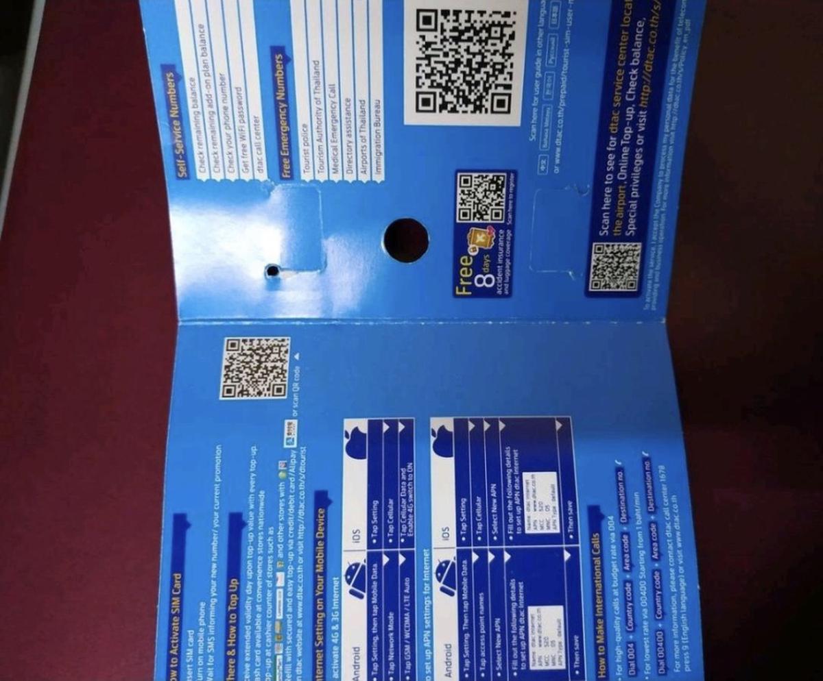 4G SIM Card (Phuket HKT Airport Pick Up) for Thailand
