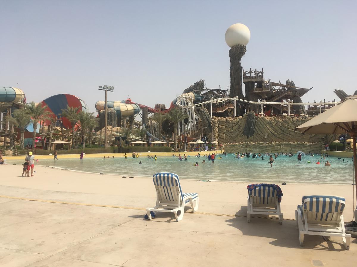[SALE] Yas Waterworld Abu Dhabi with Free Shuttle