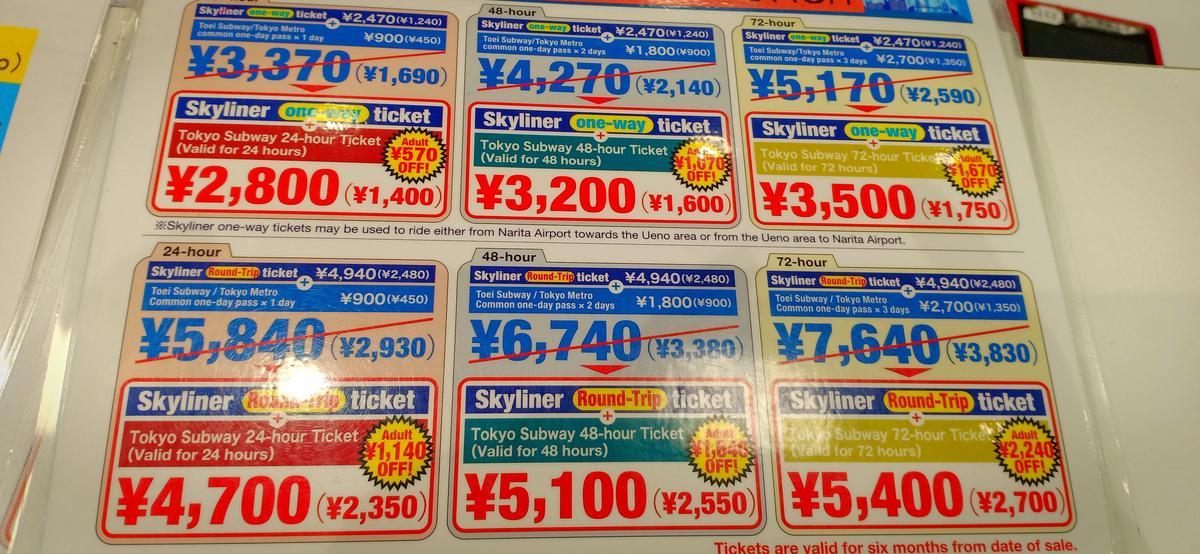 Tokyo Subway Map Chinese.Tokyo Skyliner And Tokyo Subway Ticket Klook