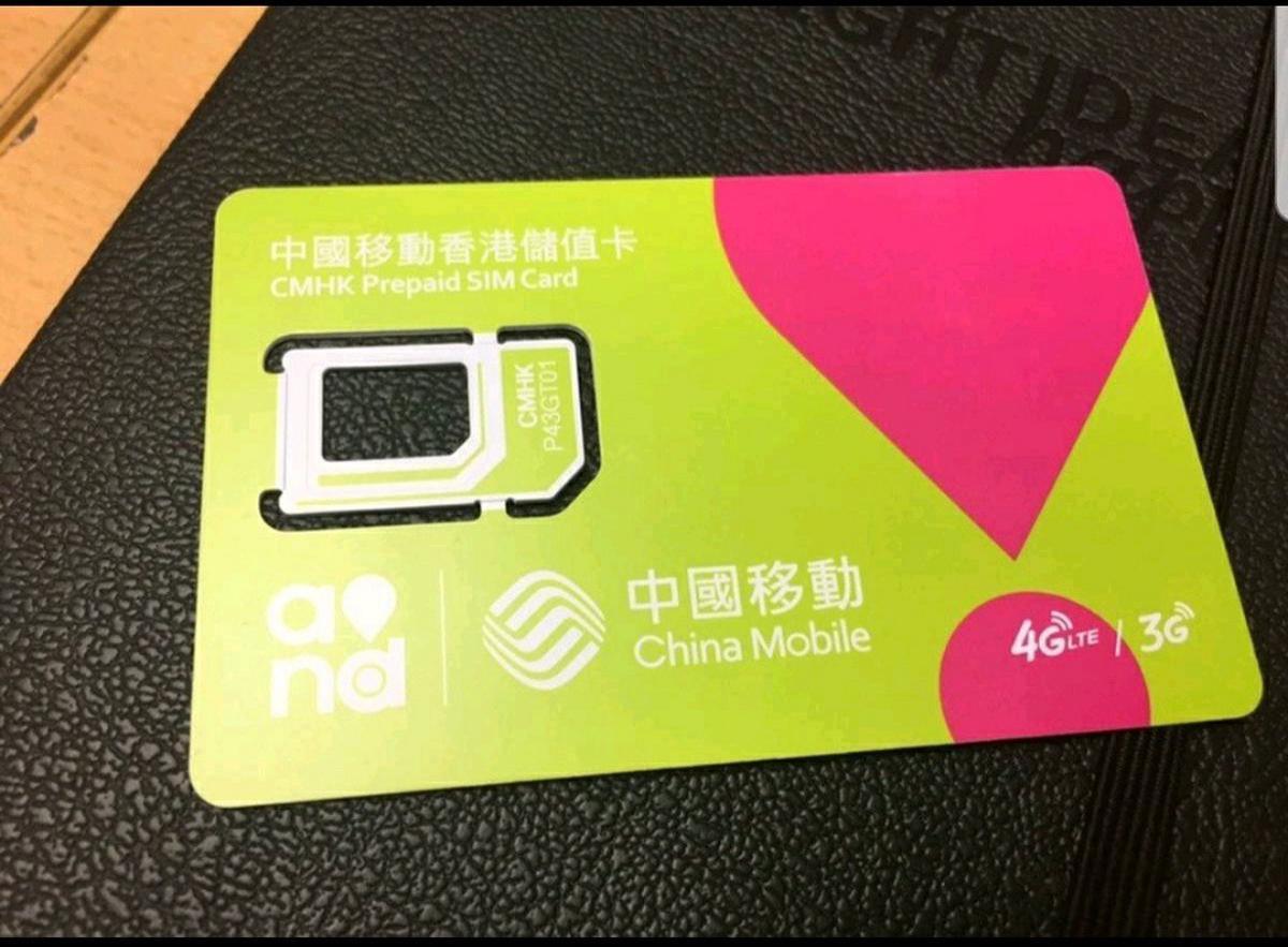 3G/4G SIM Card for Hong Kong (HK Airport Pick Up)