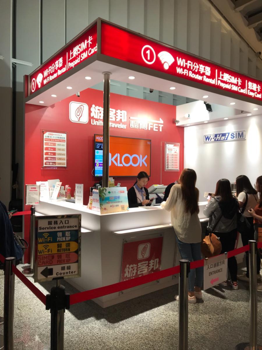 Taoyuan Airport MRT One-Way Ticket + EasyCard, Taipei