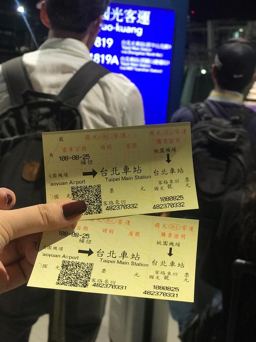 Taoyuan Airport (TPE) Kuo-Kuang Round Trip Bus Tickets in