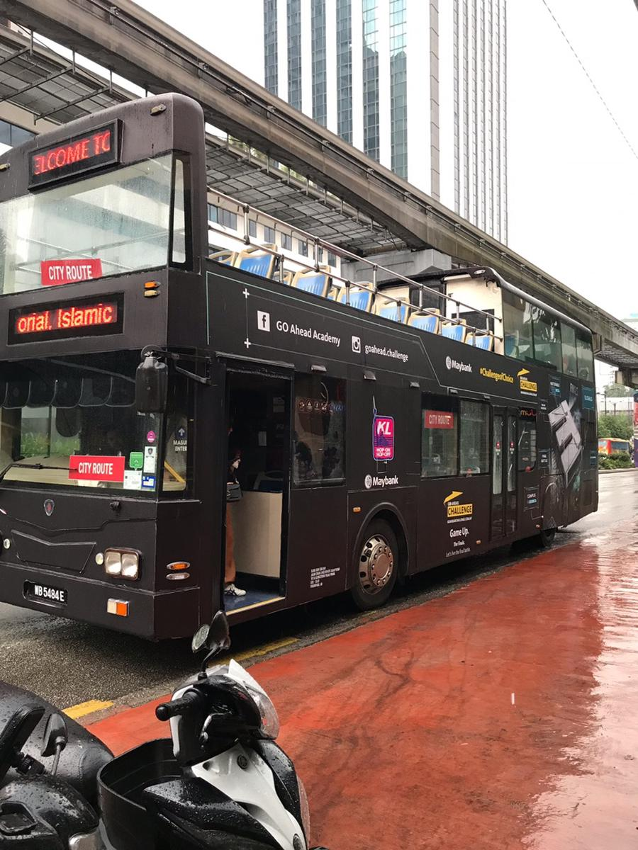 KL Hop On Hop Off Bus Pass (24/48 Hours) in Kuala Lumpur