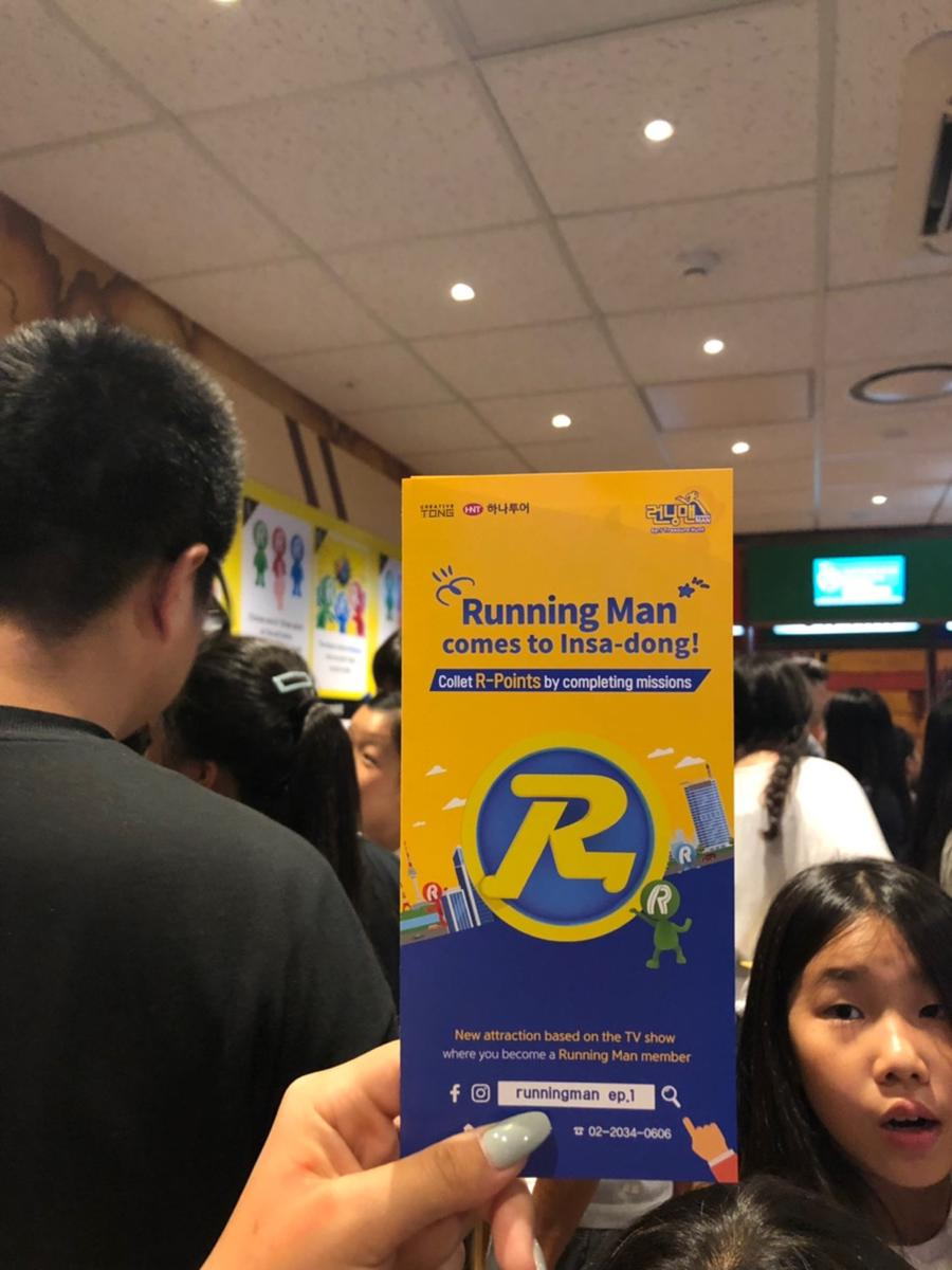 Running Man Thematic Experience Center Ticket in Seoul
