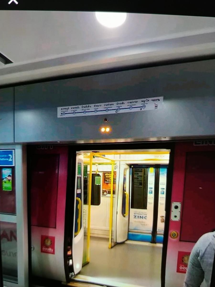 Bangkok Suvarnabhumi Airport Rail Link (ARL) Ticket (One Way
