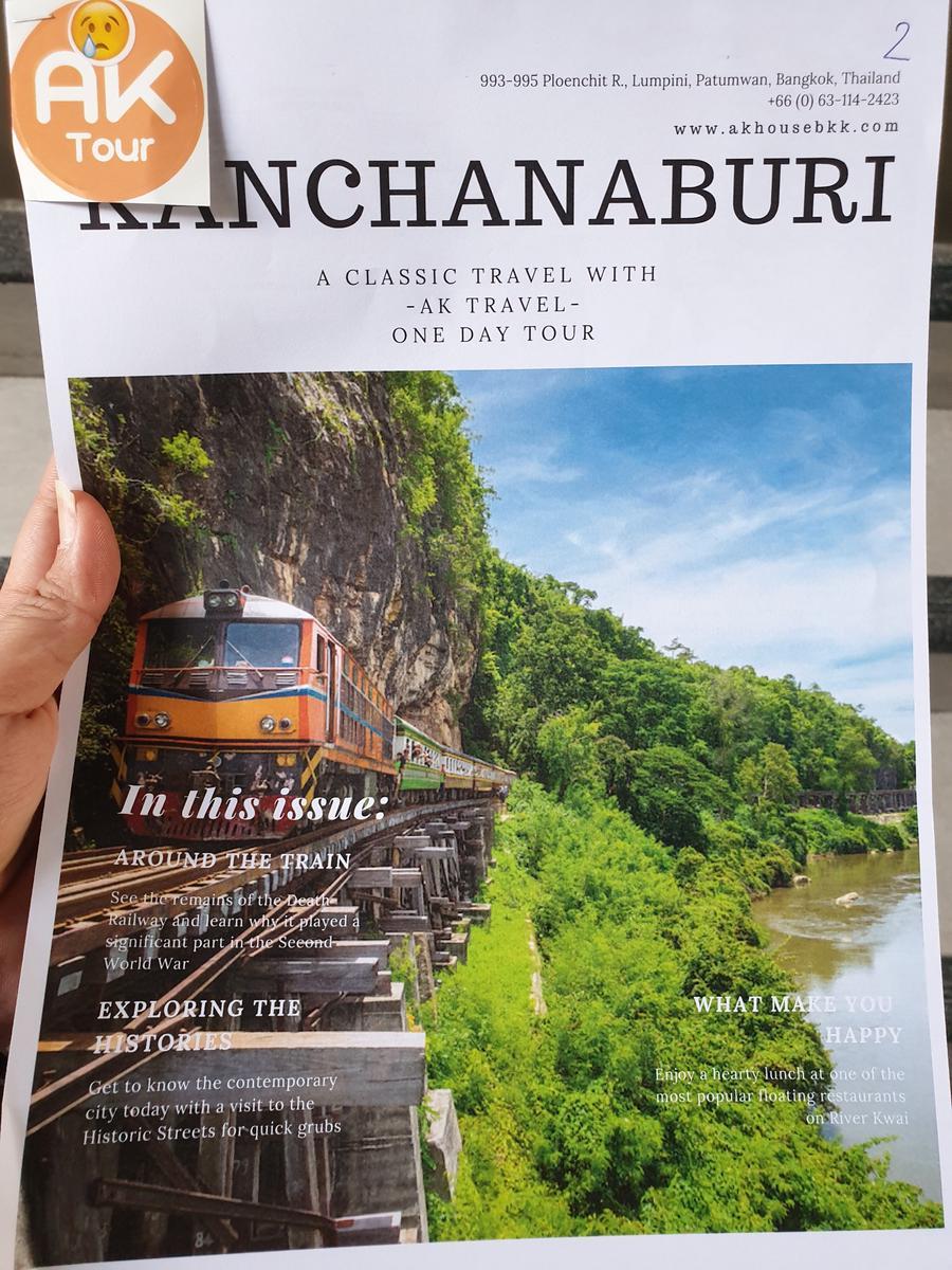 Kanchanaburi Death Railway & River Kwai Bridge Full Day Tour