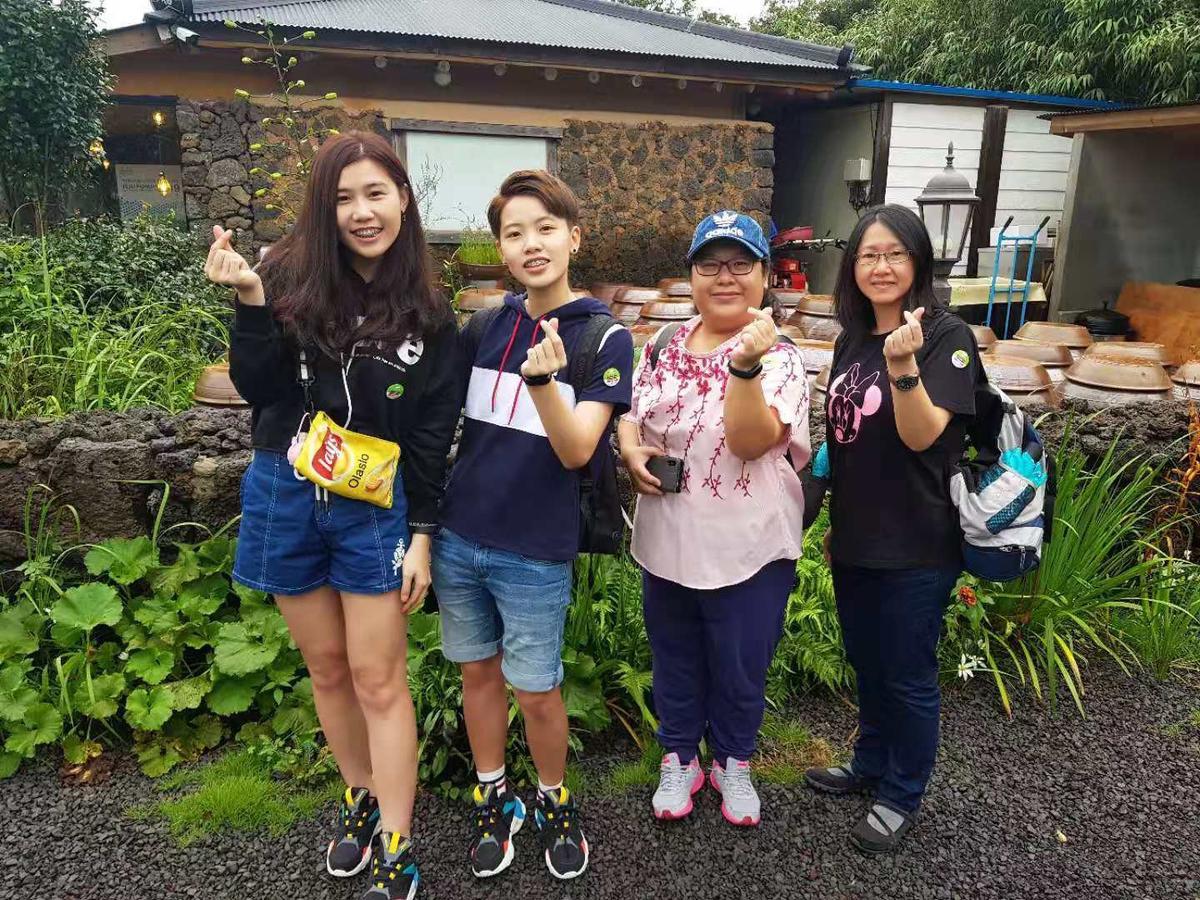 Eastern Jeju Discovery - Klook