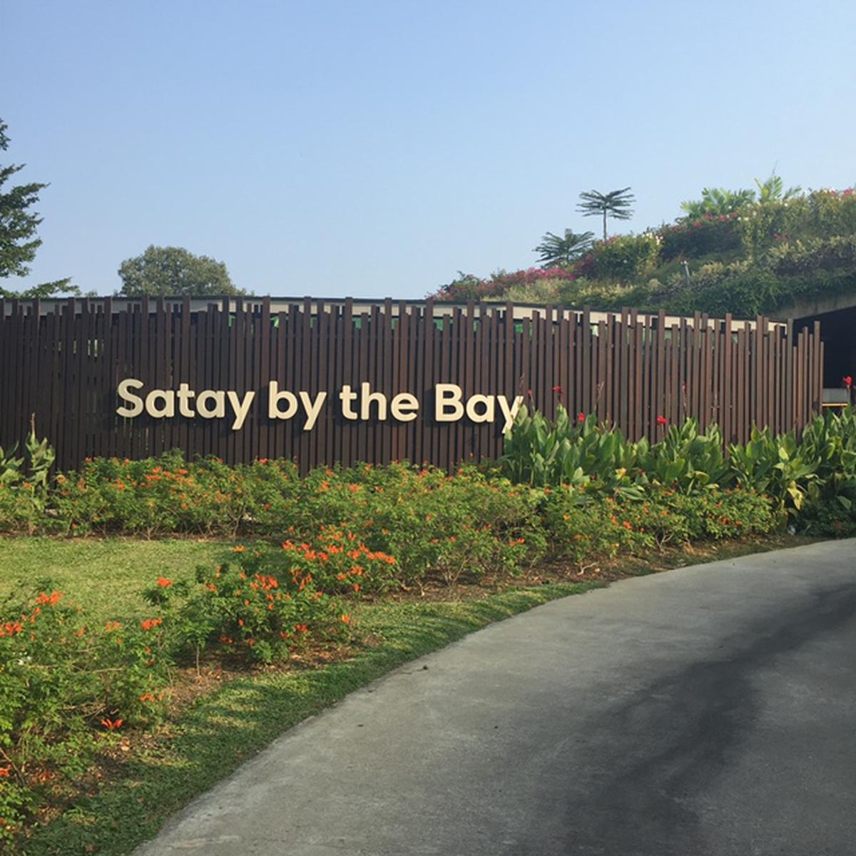 Satay By The Bay Discounted Cash Vouchers in Gardens By The