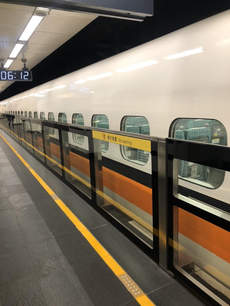 Taiwan High Speed Rail Discounted Ticket from Taipei - Klook