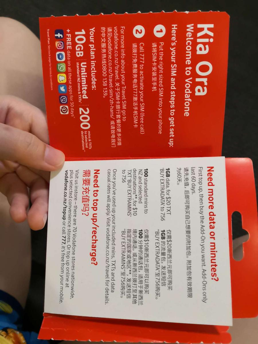Vodafone 4g Sim Card Airport Pick Up For New Zealand Klook Us